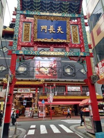 Article 95-photo 18-25 03 2020_China town_Yokohama
