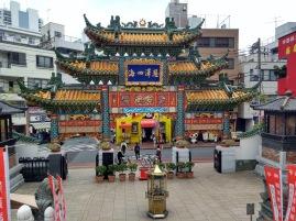 Article 95-photo 21-25 03 2020_China town_Yokohama