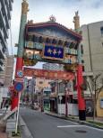 Article 95-photo 25-25 03 2020_China town_Yokohama