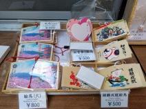 Article 101-photo 15-08 04 2020_Arakura Sengen_Kawaguchiko