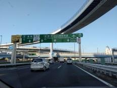 Article 113-photo 5-02 06 2020_Tokyo