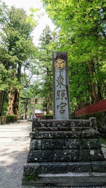 Article 114-photo 10-09 06 2020_Omotesando alley to Tōshō-gū_Nikko