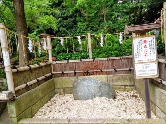 Article 117-photo 28-22 06 2020_Sanctuaire shinto_Vers Daibutsu_Kamakura