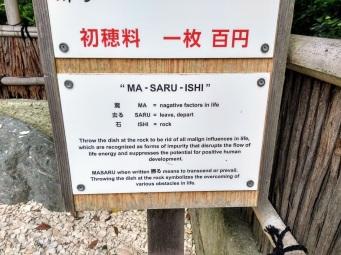 Article 117-photo 29-22 06 2020_Sanctuaire shinto_Vers Daibutsu_Kamakura