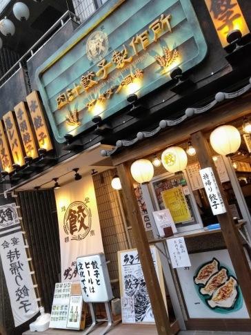 Article 118-photo 18-26 06 2020_Hiroo_Tokyo