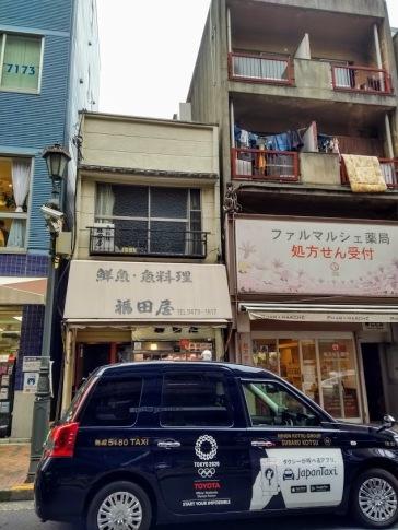 Article 118-photo 19-26 06 2020_Hiroo_Tokyo