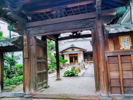 Article 118-photo 9-26 06 2020_Reisen-ji_Hiroo_Tokyo