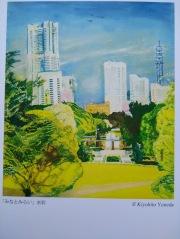 Article 121-photo 1-08 07 2020_Yamashita park_Yokohama