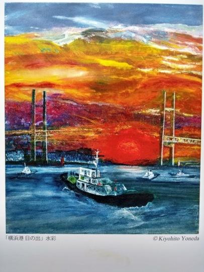 Article 121-photo 11-08 07 2020_Sunset_Bay bridge_Yokohama
