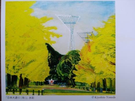 Article 121-photo 9-08 07 2020_Yokohama stadium